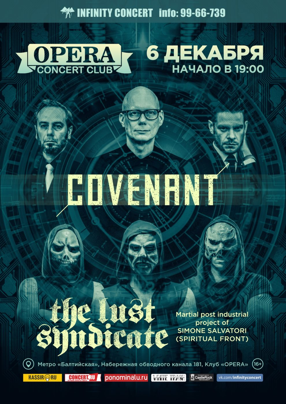 Covenant + The Lust Syndicate Opera 06.12.2019