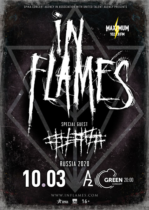In Flames. Санкт-Петербург. A2 Green Concert . 10.03.2020