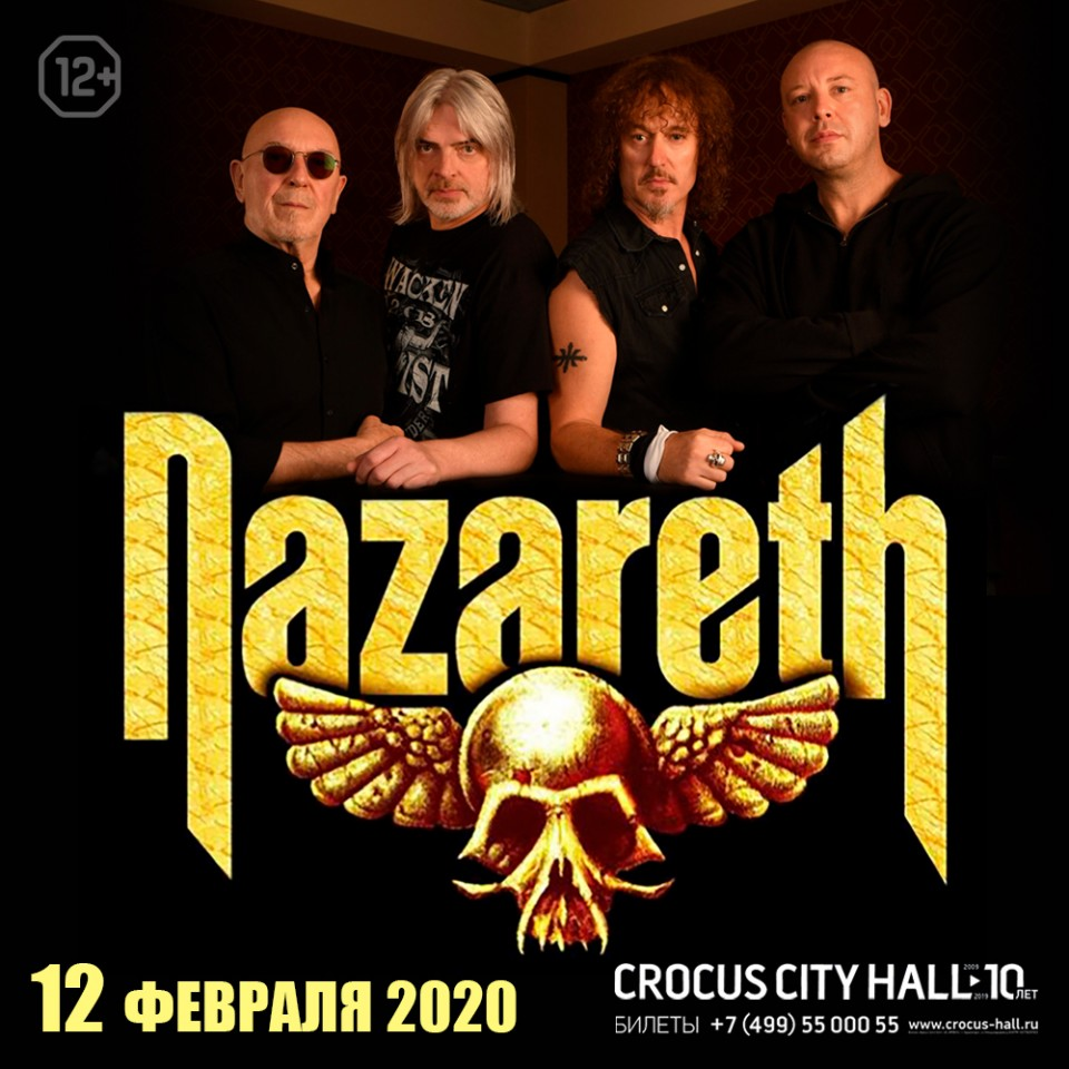Nazareth в Москве в Crocus City Hall 12.02.20