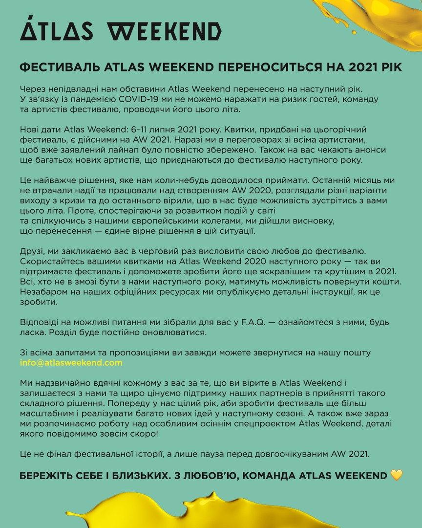 Atlas Weekend, 6-11 июля 2021 года